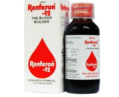 Ranferon Syrup 200ml