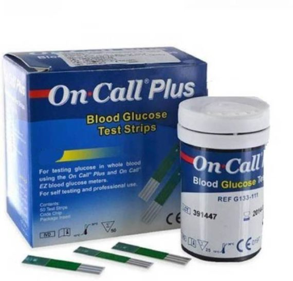 On call plus strips